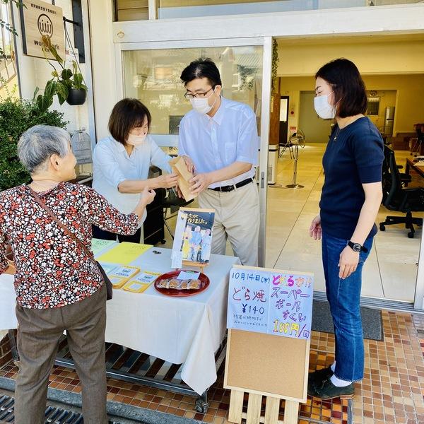 和菓子の接客販売